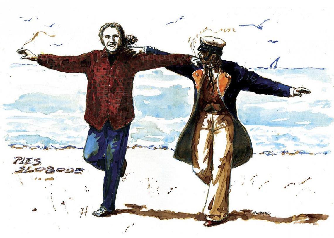 Ilustracija: Ples slobode, Alem Ćurin